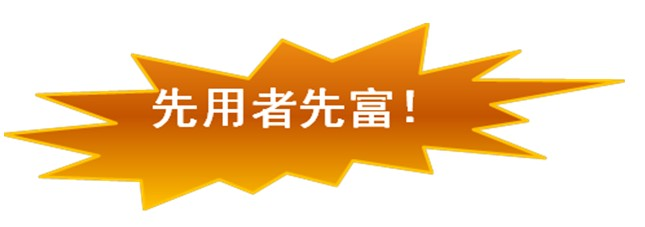 logo logo 标志 设计 矢量 矢量图 素材 图标 645_227